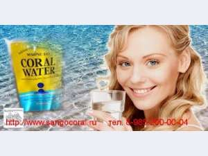 ���������� ���� coral water - ����� � ��������� �� ���� ������ - ����������� 1