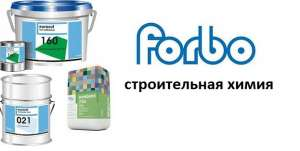 ������ ������������ ����� Forbo ���� - ����������� 1